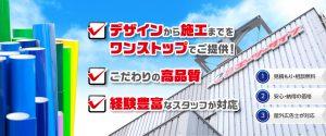 沖縄No1の満足度を目指します看板製作実績!沖縄の看板製作ならエーツーサイン