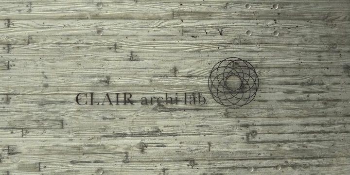 CLAIR archi lab.様
